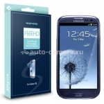 Глянцевая защитная пленка для Samsung Galaxy S3 SGP Steinheil Flex HD Screen Protector (SGP09154)